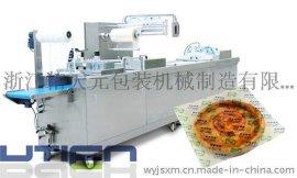 佑天元 DZL-420Y月饼全自动热成型气调包装机