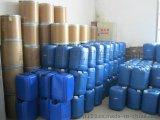 BC-202合金电解除油粉