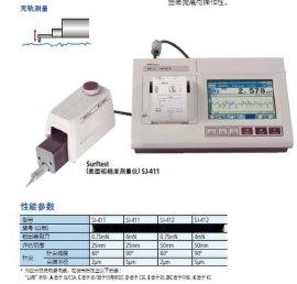 日本SJ-411三丰表面粗糙度仪178-580-01
