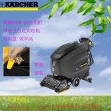 德國凱馳牌B60W BP自走式洗地機