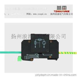 益雷牌二次接地保护器,电压互感器二次接地保护器