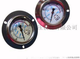 国产甘油式压力表 液压配件 背接100KG 250KG 油表