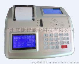消费机厂家出售无线消费机,GPRS消费机,ic卡消费机,会员消费机