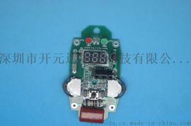 LED数码管显示定时调温控制板PCB电路板线路板电子产品开发设计