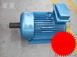 供应申力6级功率3.7KW 单出轴YZR132M2型绕线转子电机