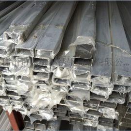 西安304不锈钢矩形管(40*80*2.0)304不锈钢异型管