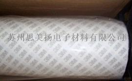 特价原装**3M9882双面导热胶带 3m导热胶带