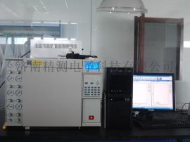 福建燃气分析气相色谱仪