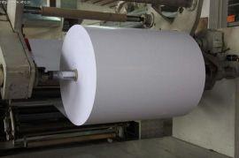 供应各种防潮纸防水离型纸