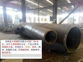 中国盈丰铸钢公司专业生产中大型铸钢件