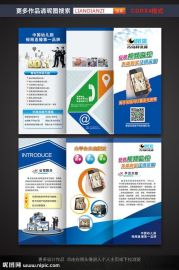 滨海新区塘沽画册产品手册宣传册说明书印刷制作