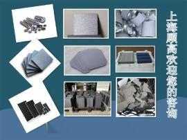 求购半导体硅片回收 进口/国产原生硅回收
