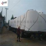 肥城市 寧陽縣泰山區10噸塑料桶規格2200*2930mm