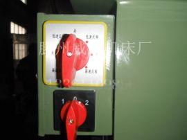 钻铣床电器配件,滕州钻铣床专用双速电机控制开关