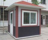 鄭州創新金屬雕花板崗亭,專注生產,暢銷省內