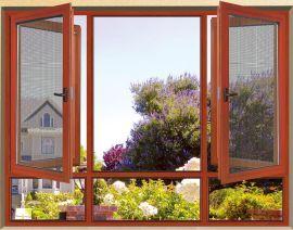 木纹断桥铝隔音窗纱一体门窗 保温隔热封阳台落地 中空钢化玻璃窗