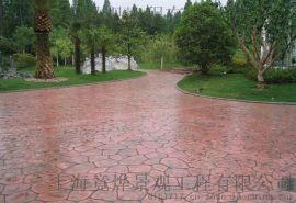 上海压模地坪专业团队/上海市政景观工程小区公园绿化**/艺术压模压花地坪/彩色水泥印花地坪模具施工材料