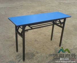 摺疊桌椅摺疊培訓桌廣告桌