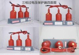 奥博森大促销 SCGB-A-3.8/7 5 三相组合式过电压保护器