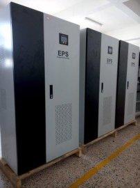 国标 YJS -EPS应急电源