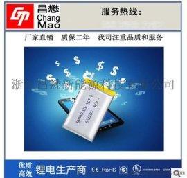 3C数码移动电源聚合物锂电池503759 1200mAh现货充足量大价