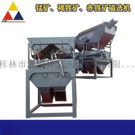 供应广西桂林祥灌阳文磁选机 褐铁矿 钨矿 钛铁矿选矿设备