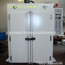 热风循环工业电烤箱,电热干燥箱,电子烤箱,烘箱