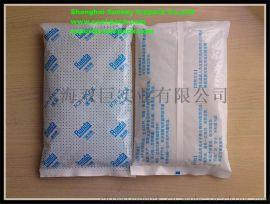 优质蓝冰/低温/保鲜/蓄冷/生物/恒温/超级冰袋 保冷剂 250克