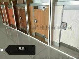 河南卫生间隔断墙,卫生间隔断墙公司,卫生间隔断墙厂家