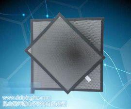 供应铝基蜂窝光触媒过滤网 空气净化滤网 车用光触媒 除甲醛杀菌