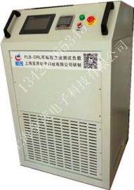 电机测试/负载电阻箱/柜制动电阻箱/柜 30KW-100KW