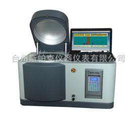 能量色散X荧光分析仪Spk-3000金属含量分析仪