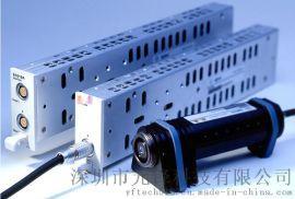 Keysight 81619A 接口模块(2 通道)