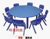 文山幼儿园床桌椅兴义幼儿园桌椅