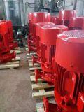 供应消防泵厂家XBD9/15-HY 室外消火栓泵