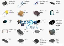 电子元器件EC35AH240403型号价格参数品牌库存供应商-拍明芯城