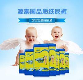 为何我们选择代理泰国mimipoko纸尿裤尿不湿