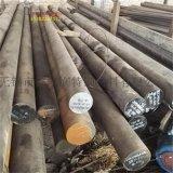 无锡现货供应40crnimoa圆钢合金钢锻造钢
