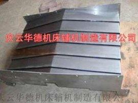 钢板防护罩//机床钢板导轨防护罩//高速运行钢板防护罩