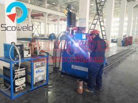 宁波斯科威尔管道预制自动焊机
