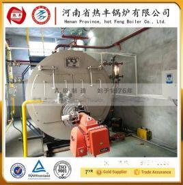 河北1吨燃气蒸汽锅炉全套多少钱 河北1吨卧式天然气锅炉厂家价格