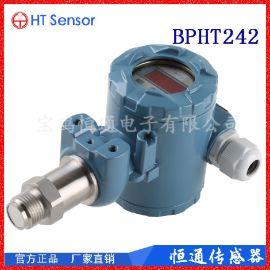 平膜卫生压力变送器 扩散硅气液体压阻式 防腐蚀隔膜高温传感器