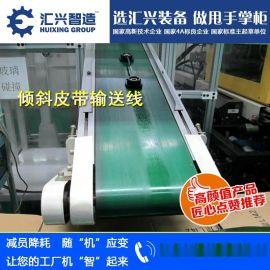 供应倾斜式皮带输送机-爬坡皮带输送机-倾斜皮带输送机