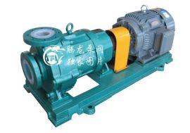 氟塑料(合金)耐腐蚀CQB50-32-160FA磁力泵