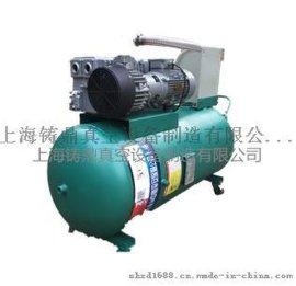 全自动真空负压ZD-XD-040(40立方/小时 200L真空罐