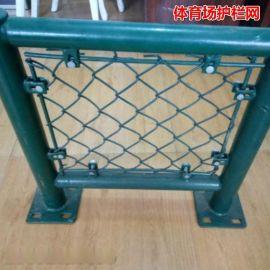 绿色菱形防护网 园林养殖防护栏公路护栏网 勾花护栏网 体育隔离栅