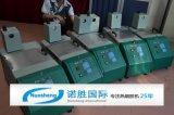 热熔胶纸箱包装机,热熔胶自动封箱机,热熔胶机的常识