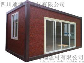 重庆,云南金属雕花外墙板