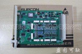 数字量信号输出卡FW367(B) 16路分组隔离MOS管触点无源开关量输出卡; 可通过中间继电器驱动电动控制装置; 卡件的24V由外部配电,并具有外配电检测和通