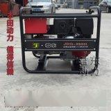 本田汽油发电电焊机  250A发电电焊机  永磁型发电电焊一体机